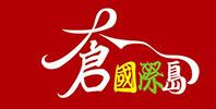 大倉logo