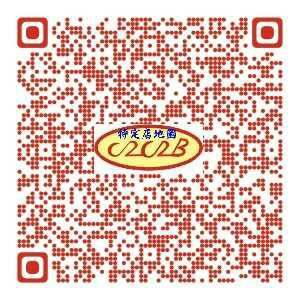 C2C2B特定店地圖QR圖
